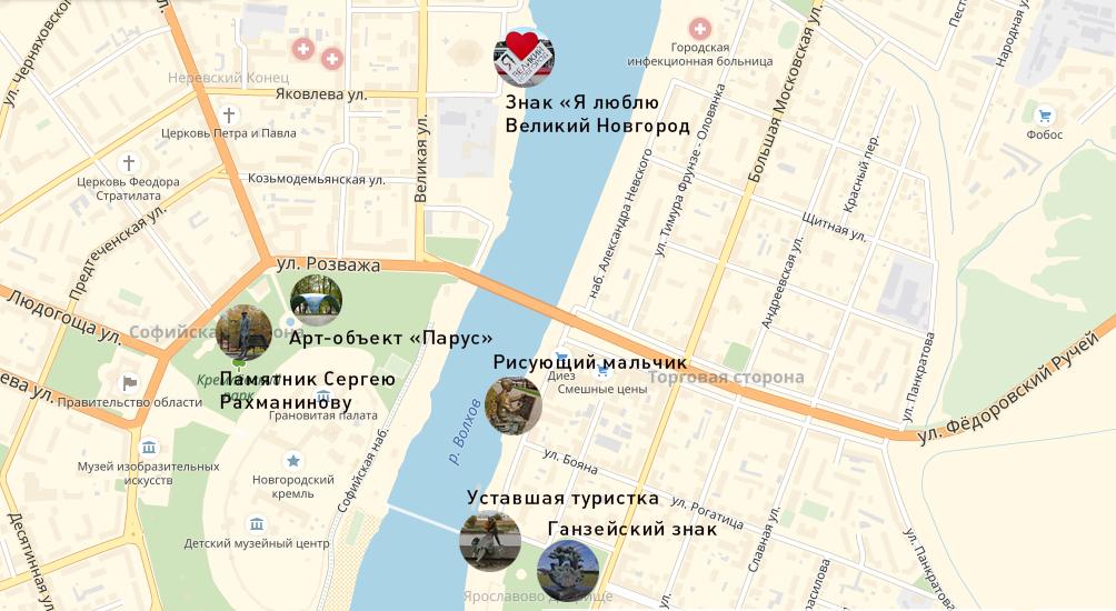 Скульптуры и памятники Великого Новгорода на карте